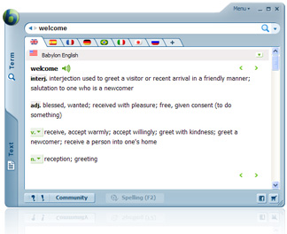 Babylon screenshot: babylon, dictionary, translator, translation, glossary, information, translation software, text translation, dictionary software, Babylon,URL translation, Website translation, document translation, community translation, Spelling,Human Voice