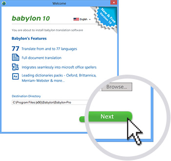 Babylon 10,بوابة 2013 download-steps_firef