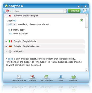 البرنامج الرائد لترجمة باكثر ترجمة